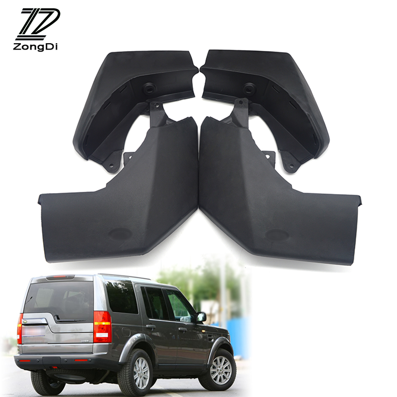 Aliexpress.com : Buy ZD Car Mudflaps Fit For Land Rover