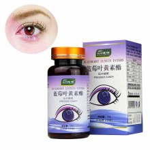 Pure Natural Bilberry Lutein Carotenol Anthocyanin Extract Use For Relieve Visual Fatigue Protect Eyes Phytoxanthin цена