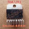 TDA7293 IC