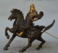 8 Старый китайский Бронзовая позолота боевой конь Гуань Гун конная прогулка Guanyu Yunchang статуя