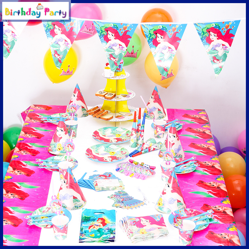 84PCS Children's Birthday Party Supplies Mermaid Ariel