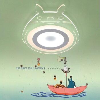 シンプルでモダンなトトロ漫画子供ledシーリングライト飾り天井ランプ用ホームリビングルームライト天井照明器具