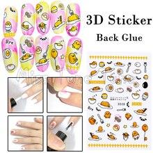 Cute Funny Gudetama 3D Nail Art Sticker Nail Tips Decal Back Glue  Adhesive Japan Anime Cartoon Egg Yolk Characters