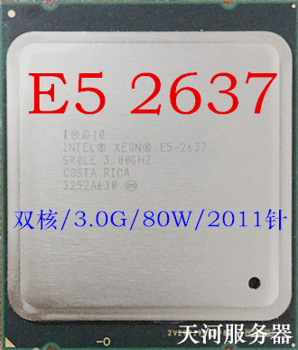 // E5-2637 CPU 3.0G official version of the year package replacement x79 motherboard with a great match
