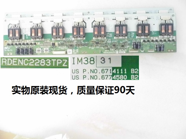RDENC2283TPZ POWER Supply Logic High Voltage Board  For Screen LK370T3LZ63 T-CON Connect Board