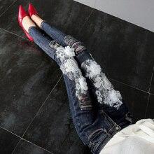 dcf3db1529 2018 las nuevas mujeres Jeans flor vaqueros de corte Slim de algodón elástico  pantalones vaqueros para