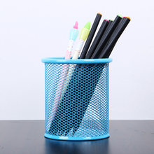 1PC Simple 5 Colors Mesh Grid Pen Pencil Pot Holder Container Metal Round Pen Holders Office Stationery Supplies(China)