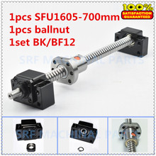 RM1605 1pcs ball end