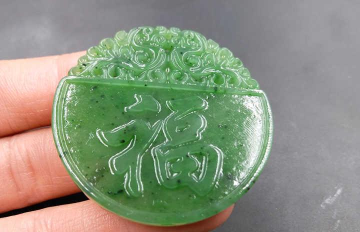 Naturalne oryginalne i jade wisiorek z jadeitem wisiorek bogate Jasper wisiorek