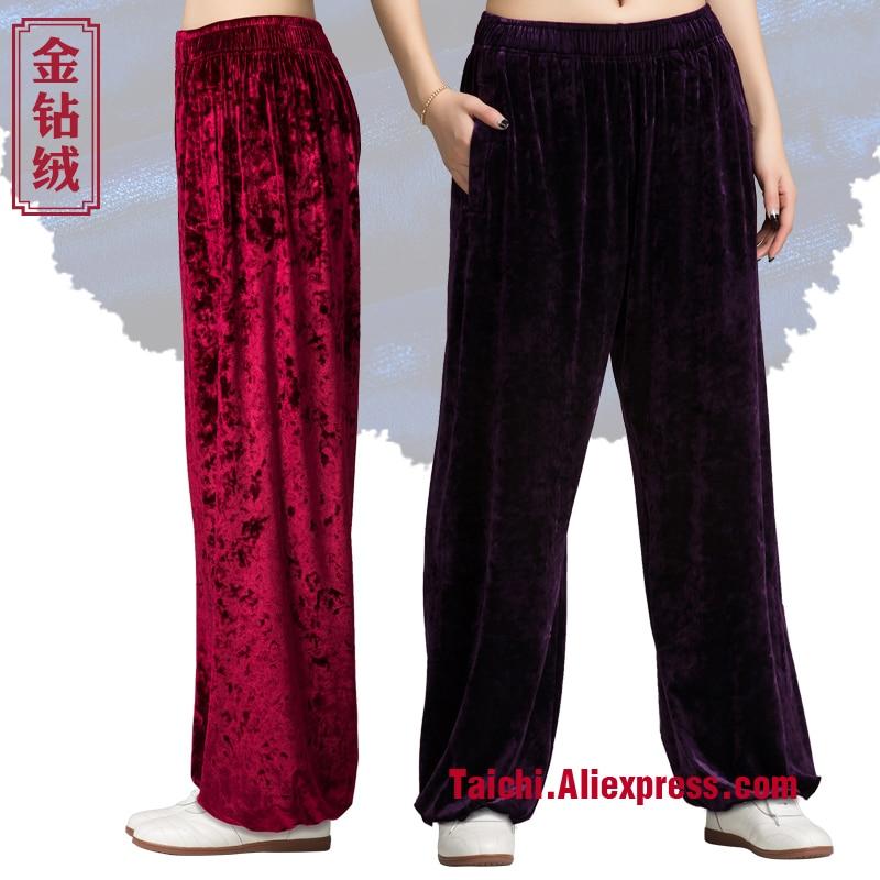 Tai Chi Pant Autumn And Winter Taiji Pants Warm Thickening Pants  Martial Arts Pants Wushu Kungfu Pantalon  Martial Costume