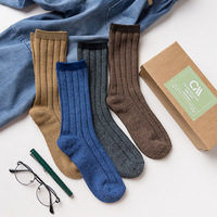 4 Pairs 2017 Autumn And Winter Men Socks Vertical Stripe Solid Cotton Mid Calf Length Sock