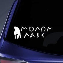 Bargain Max Decals - Molon Labe Spartan Sticker Decal Notebook Car Laptop 8 (White)