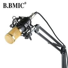 Microphone Professional BM800 Condenser KTV Microphone  Pro Audio Studio Vocal Recording Mic KTV Karaoke+ Metal Shock MountMB800