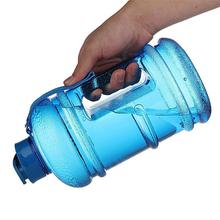 Buy HobbyLane 2.2L Large Capacity 1/2 Gallon Water Bottle Bpa Free Vibrator Protein Plastic Sports Bottle Handle Gym Fitness Kettle directly from merchant!