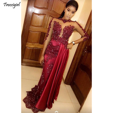 Sexy See Through Mermaid Prom Dresses 2019 New O-Neck  Lace Applique Beaded Long Sleeve Formal Evening Dress Party Gowns цена и фото