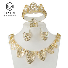 BAUS 2017 Fashion African Beads Jewelry Set Exquisite Carved Dubai gold -color Jewelry Set Nigerian Wedding Bridal Bijoux series все цены