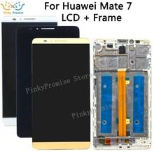 """ЖК дисплей Huawei mate 7 + дигитайзер сенсорного экрана в сборе, запасные части, экран с рамкой для 6,0 """"Huawei mate7 ЖК дисплей"""
