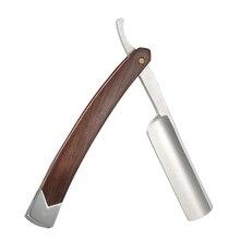 Хорошо отполированная прямая бритва с деревянной ручкой, Мужская бритва для бритья, Парикмахерская Бритва для лица, бороды, чистящая бритва, инструмент