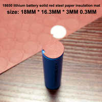 100pcs/lot 18650 battery accessories negative solid insulation pad red barley paper lithium battery special meson notched mat