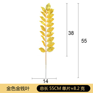 Image 5 - 5Pcs Artificial Gold Palm Leaves DIY Plant Home Party Wedding Birthday Table Decoration Baby Shower Party Supplies