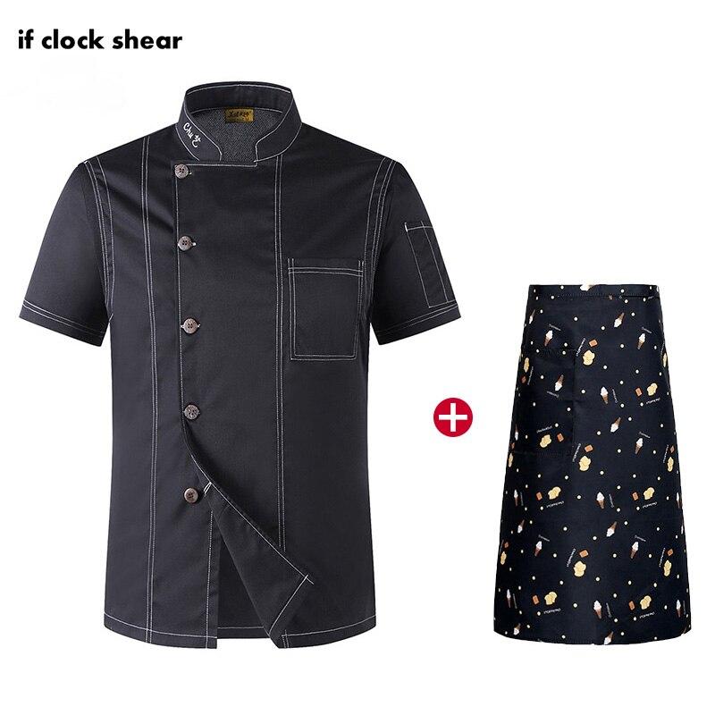 Unisex Short Sleeve Catering Chef Workwear Restaurant Hotel Kitchen Uniforms Breathable Cooking Jacket + Apron Coat Chef Uniform
