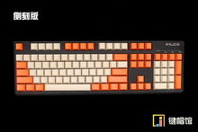 104 keycap ANSI cherry height PBT for mechanical keyboard keycap cherry mx keycap for gaming keyboard orange white set
