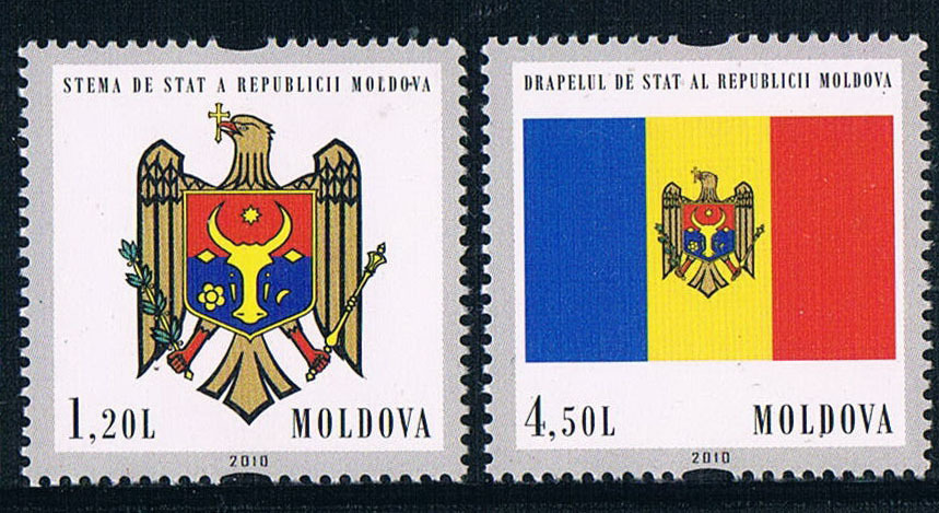 The flag emblem MD0087 Moldova 2010 20 anniversary of independence of 2 new 1201 romania moldova autokarte румыния молдова автокарта 1 500 000