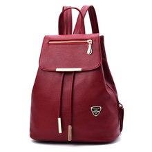 Повседневное Кожа PU Рюкзак Красочные Обувь для девочек студент Школьные сумки элегантность женщины сумку леди путешествия торговый отдыха рюкзак Рюкзаки