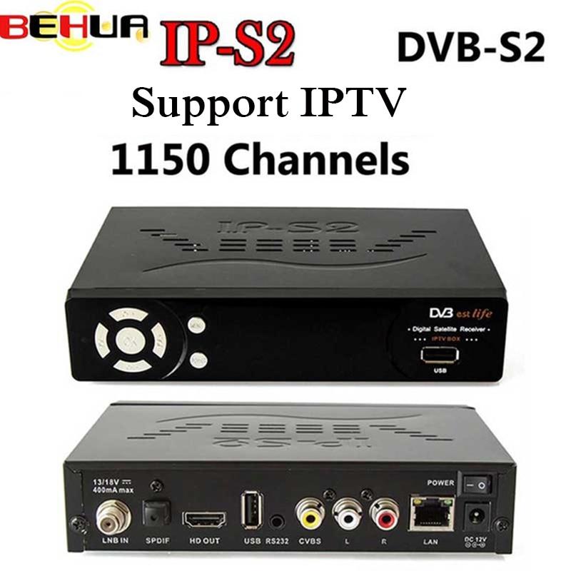 цена на IP-S2Plus Full HD 1080P DVB-S2 Support 1000 IPTV Digital Video Broadcasting Satellite Receiver than tiger z280 mag254/ips2/ip-s2