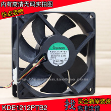 brand new SUNON KDE1212PTB2 12025 12V 2.6W 12CM 3PIN Projector cooling fan