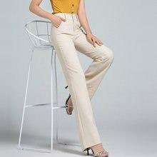 Новинка 2020 летние брендовые офисные женские брюки больших
