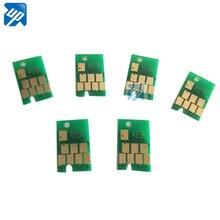 Не существует чип обнуления для EPSON Stylus Photo R200 R220 R300 R320 R330 R340 RX500 RX600 RX620 RX640 принтер T0481-T0486