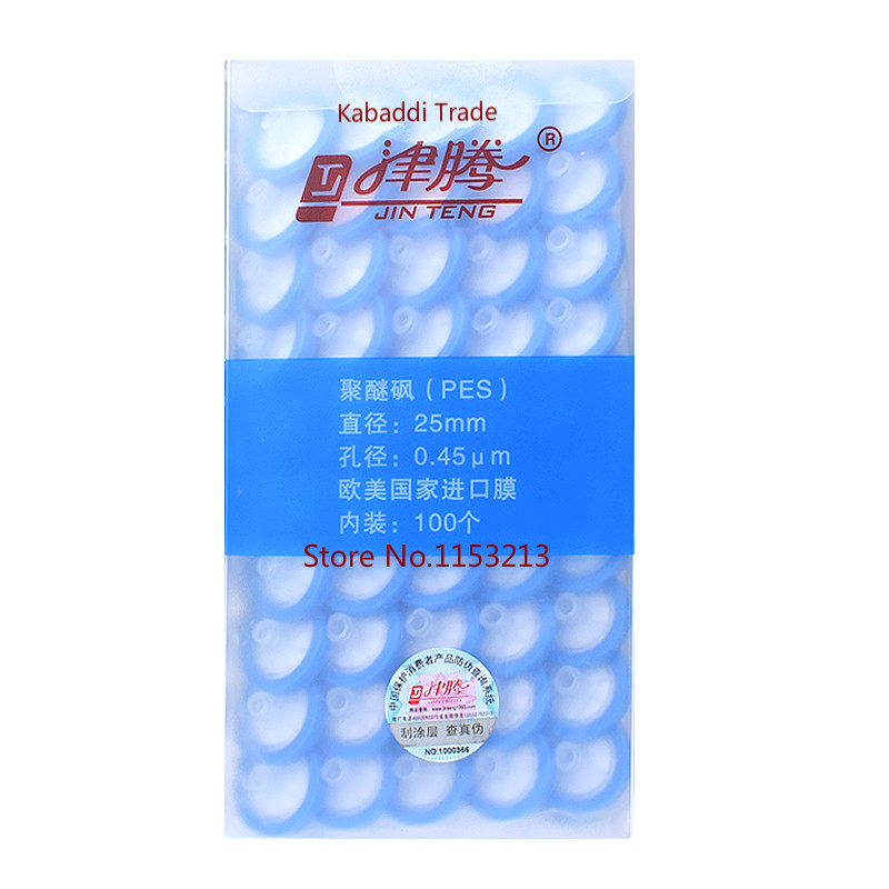 100pcs/lot Disposable syringe filters OD=25MM, 0.45 Micron, Made From PES, Microporous water needle filtration Needle filter 100x 10ml syringe of 44