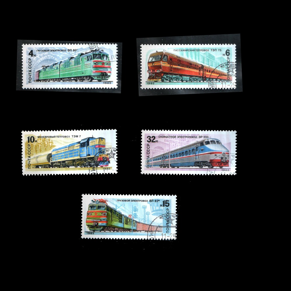 20+ Cccp Stamps Pictures and Ideas on Meta Networks