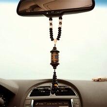 Автомобильный орнамент, подвеска буддизм, персик, резьба по дереву, бусины, авто зеркало заднего вида, отделка, украшение, аксессуары, Висячие, авто стиль, подарок