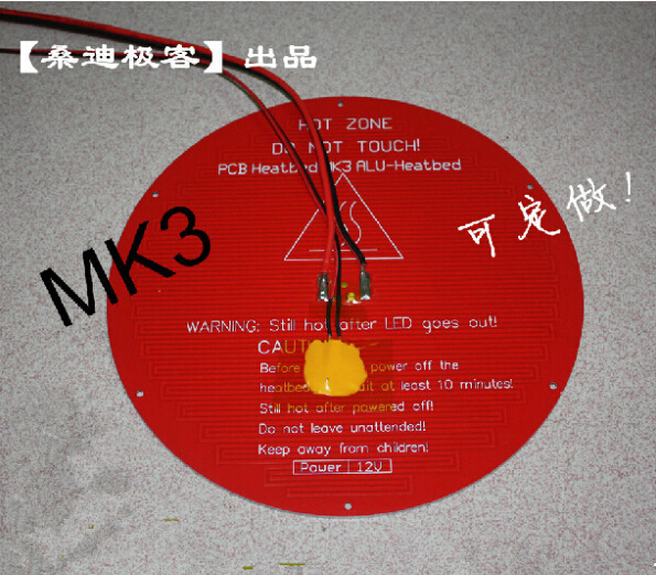 3 D printer parts Reprap Delta rostock MK3 PCB Heated Bed aluminum substrate round 220 mm thickness:3 mm 12V free shipping