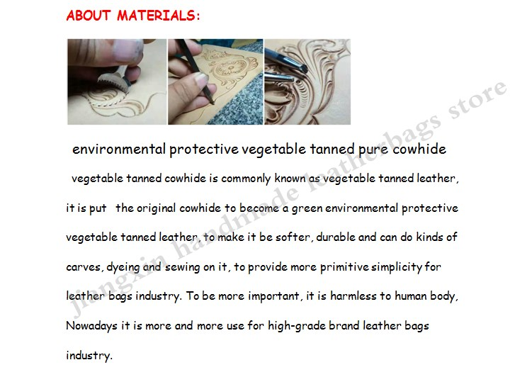 about materials