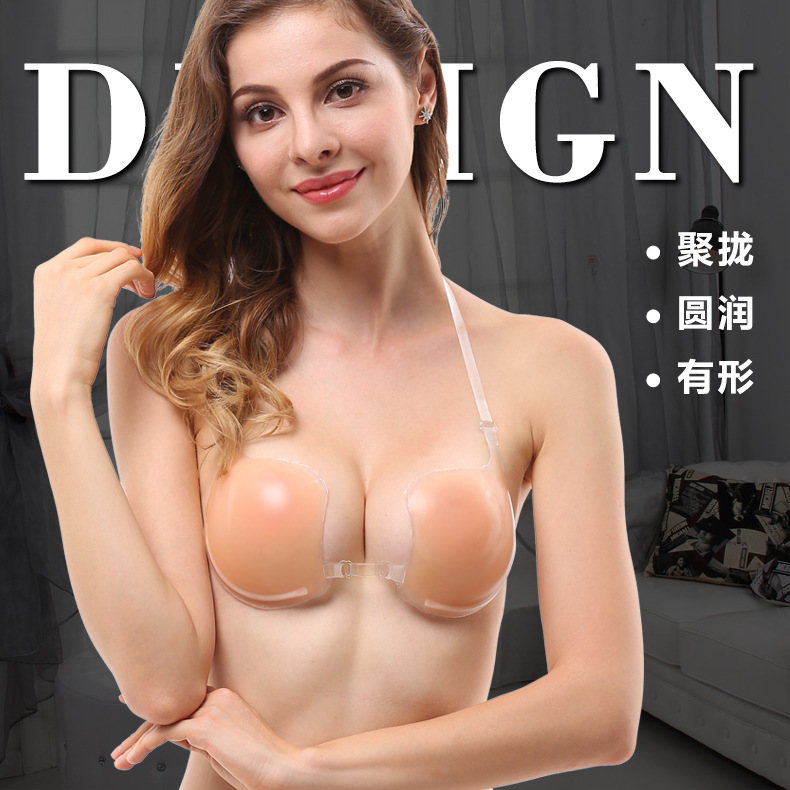 23709d39b3cd8 Detail Feedback Questions about 100 PCS Self Adhesive Silicone Breast Lift  Strapless Backless Stick on Bra Without Clip for Cleavage and Lift on ...