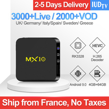 MX10 IPTV Sweden Spain Italy IUDTV Smart Android 9.0 TV Box French Arabic IP TV UK Germany Italia Norway India Greece IPTV Box hdmi android smart tv box with 1year free iudtv sky canal iptv 1700 channels europe french italy germany uk arabic set top box