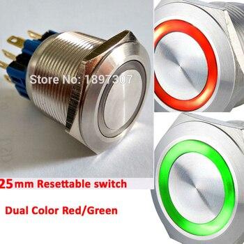 25 мм 6 в 12 В 24 в двойной цвет красный/зеленый мгновенный 2no2nc сброс металлическая кнопка для автомобиля переключатель с кольцом LED перестраиваемый переключатель
