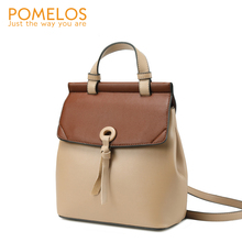 POMELOS Fashion Backpack High Quality Split Leather Women Rucksack Female Bagpack Woman Small Travel