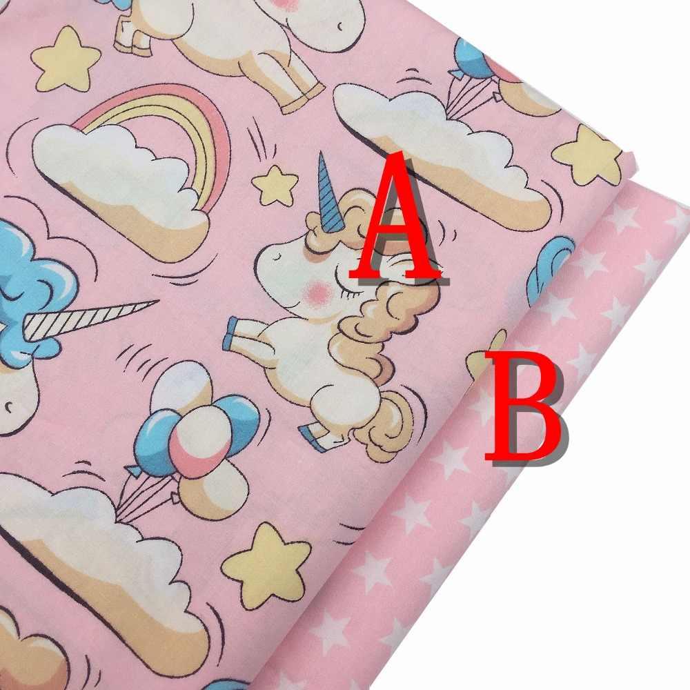 Розовый мультфильм единорог с принтом звезд 100% хлопок метров ткани для пэчворка Лоскутное детские кроватки подушки Одеяло Швейные Материал