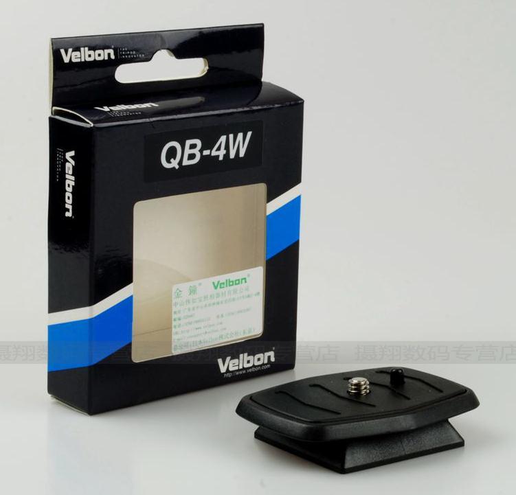 velbon QB-4W Tripod Monopods for CX-460 Mini/CX-888 Quick Release Plate