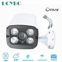 2 шт. видеонаблюдения ip-камера 5MP HD 1920 P открытый Сети Onvif p2p мини ночного видения 1080 P пуля IP Камеры Безопасности PoE комплект