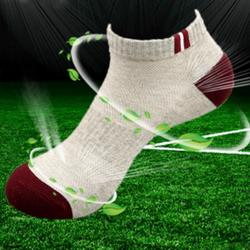 Sport socks men cotton warm soft casual sports socks for running cycling comfortable socks.jpg 250x250