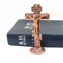 Russian Style 3 Bar Orthodox Blessing Hand Cross Old Slavonic Church