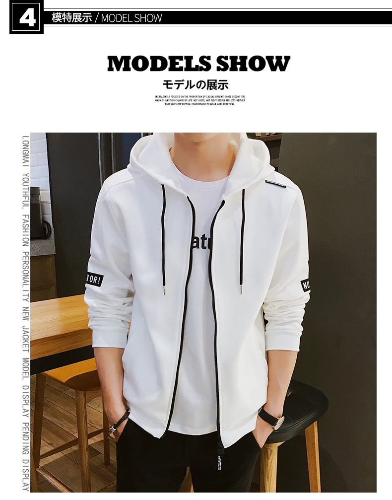 YWSRLM New men's sportswear autumn winter Zip card hoodies Sweatshirts casual men clothes 2018 track suit jogging homme size 4XL 23