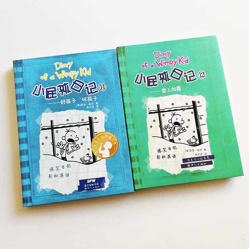 Diary Of A Wimpy Kid 11 12 Cabin Fever Simplified Chinese And
