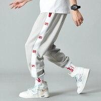 Jogger Harem Striped Pants Men Cotton Sport Sweatpants Hip Hop Pants Men Clothes 2018 Japanese Streetwear Trousers Men 50na98
