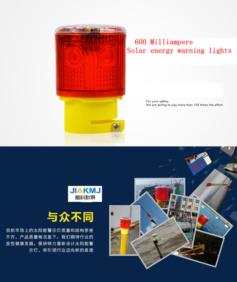 Купить с кэшбэком led Solar Powered Traffic Light Warning Light Ship yacht lights Signal Beacon Lamps Industrial Road Lightsoutdoor lighting IP67